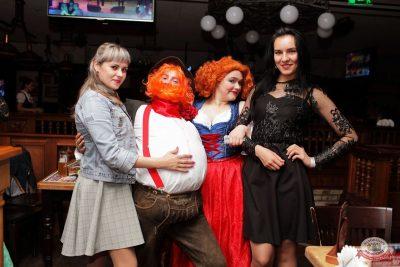 День пивовара, 8 июня 2019 - Ресторан «Максимилианс» Тюмень - 33