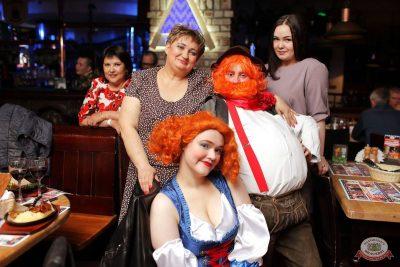 День пивовара, 8 июня 2019 - Ресторан «Максимилианс» Тюмень - 39