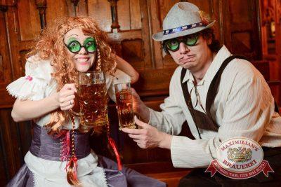День пивовара, 13 июня 2015 - Ресторан «Максимилианс» Тюмень - 01