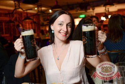 День пивовара, 13 июня 2015 - Ресторан «Максимилианс» Тюмень - 03