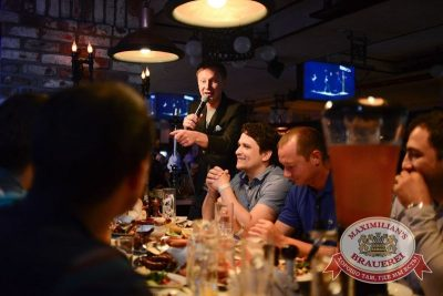 День пивовара, 13 июня 2015 - Ресторан «Максимилианс» Тюмень - 08