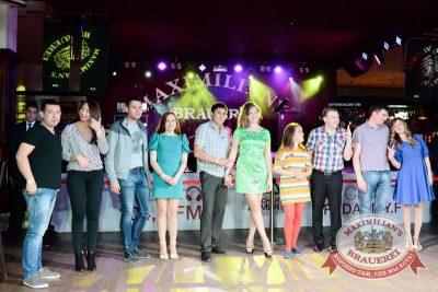 День пивовара, 13 июня 2015 - Ресторан «Максимилианс» Тюмень - 10