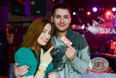 День пивовара, 13 июня 2015 - Ресторан «Максимилианс» Тюмень - 15