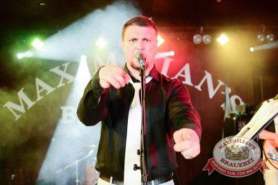 День пивовара, 13 июня 2015 - Ресторан «Максимилианс» Тюмень - 18