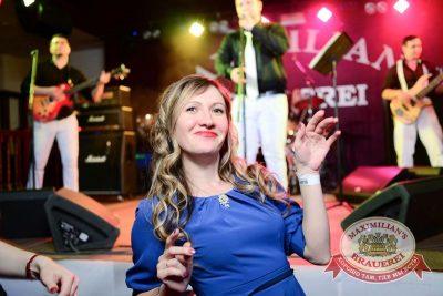 День пивовара, 13 июня 2015 - Ресторан «Максимилианс» Тюмень - 21