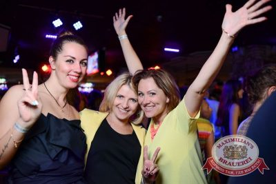 День пивовара, 13 июня 2015 - Ресторан «Максимилианс» Тюмень - 23