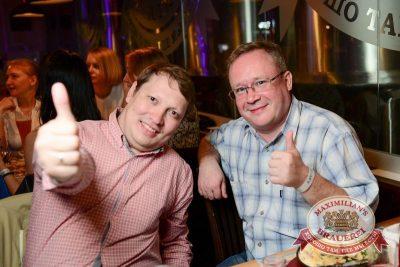 День пивовара, 13 июня 2015 - Ресторан «Максимилианс» Тюмень - 28