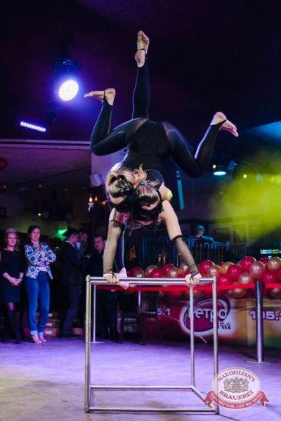 День рождения ресторана: нам 1 год! Специальный гость: Анжелика Варум, 12 ноября 2015 - Ресторан «Максимилианс» Тюмень - 17