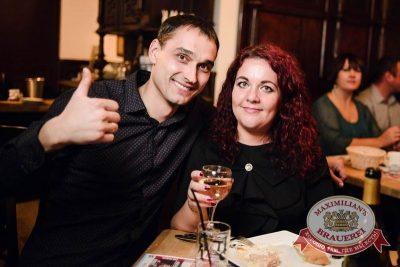 День рождения ресторана: нам 1 год! Специальный гость: Анжелика Варум, 12 ноября 2015 - Ресторан «Максимилианс» Тюмень - 31