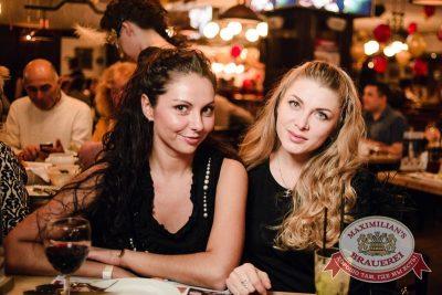 День рождения ресторана: нам 1 год! Специальный гость: Анжелика Варум, 12 ноября 2015 - Ресторан «Максимилианс» Тюмень - 33