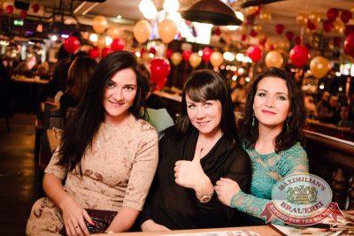 День рождения ресторана: нам 1 год! Специальный гость: Анжелика Варум, 12 ноября 2015 - Ресторан «Максимилианс» Тюмень - 37