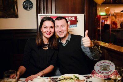 День рождения ресторана: нам 1 год! Специальный гость: Анжелика Варум, 12 ноября 2015 - Ресторан «Максимилианс» Тюмень - 38
