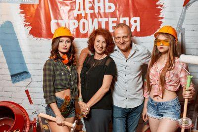 День строителя, 9 августа 2019 - Ресторан «Максимилианс» Тюмень - 10