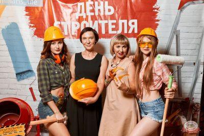 День строителя, 9 августа 2019 - Ресторан «Максимилианс» Тюмень - 12