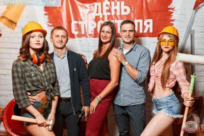День строителя, 9 августа 2019 - Ресторан «Максимилианс» Тюмень - 14