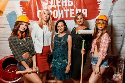 День строителя, 9 августа 2019 - Ресторан «Максимилианс» Тюмень - 16