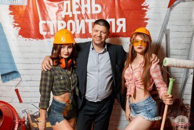 День строителя, 9 августа 2019 - Ресторан «Максимилианс» Тюмень - 17