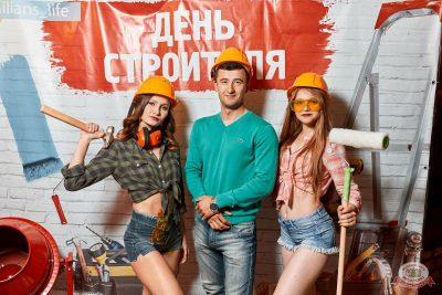 День строителя, 9 августа 2019 - Ресторан «Максимилианс» Тюмень - 19