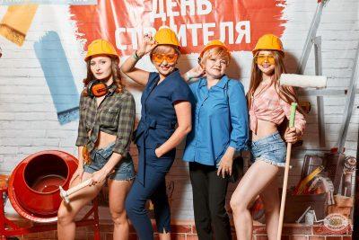 День строителя, 9 августа 2019 - Ресторан «Максимилианс» Тюмень - 20