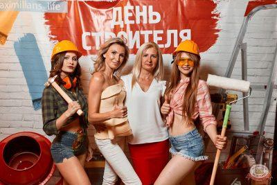 День строителя, 9 августа 2019 - Ресторан «Максимилианс» Тюмень - 21