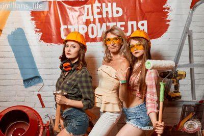 День строителя, 9 августа 2019 - Ресторан «Максимилианс» Тюмень - 22