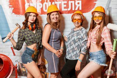 День строителя, 9 августа 2019 - Ресторан «Максимилианс» Тюмень - 23