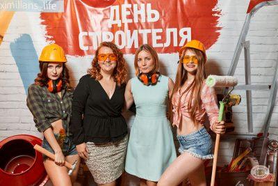 День строителя, 9 августа 2019 - Ресторан «Максимилианс» Тюмень - 25