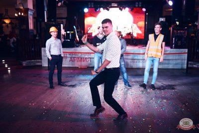 День строителя, 9 августа 2019 - Ресторан «Максимилианс» Тюмень - 33