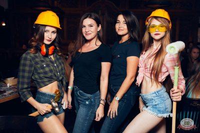 День строителя, 9 августа 2019 - Ресторан «Максимилианс» Тюмень - 38