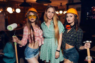 День строителя, 9 августа 2019 - Ресторан «Максимилианс» Тюмень - 39