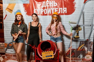 День строителя, 9 августа 2019 - Ресторан «Максимилианс» Тюмень - 4