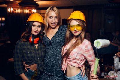 День строителя, 9 августа 2019 - Ресторан «Максимилианс» Тюмень - 42