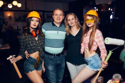 День строителя, 9 августа 2019 - Ресторан «Максимилианс» Тюмень - 46