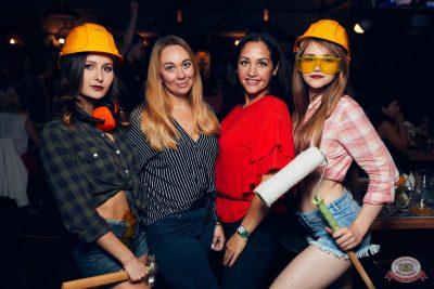 День строителя, 9 августа 2019 - Ресторан «Максимилианс» Тюмень - 49
