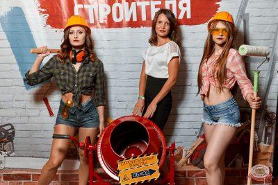 День строителя, 9 августа 2019 - Ресторан «Максимилианс» Тюмень - 5