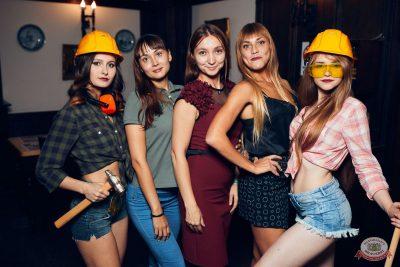 День строителя, 9 августа 2019 - Ресторан «Максимилианс» Тюмень - 53