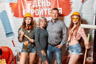 День строителя, 9 августа 2019 - Ресторан «Максимилианс» Тюмень - 6