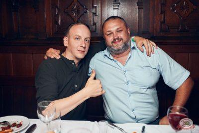 День строителя, 9 августа 2019 - Ресторан «Максимилианс» Тюмень - 61