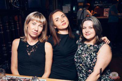 День строителя, 9 августа 2019 - Ресторан «Максимилианс» Тюмень - 67