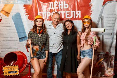 День строителя, 9 августа 2019 - Ресторан «Максимилианс» Тюмень - 7