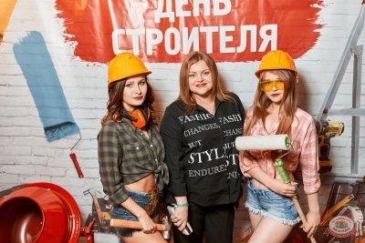 День строителя, 9 августа 2019 - Ресторан «Максимилианс» Тюмень - 8