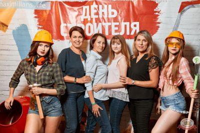 День строителя, 9 августа 2019 - Ресторан «Максимилианс» Тюмень - 9