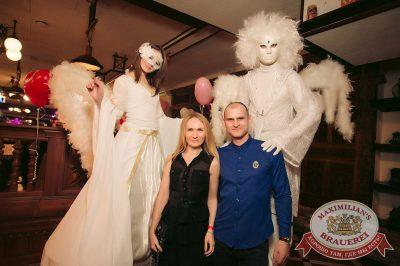 День святого Валентина, 14 февраля 2018 - Ресторан «Максимилианс» Тюмень - 11