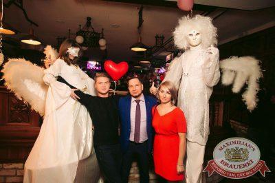 День святого Валентина, 14 февраля 2018 - Ресторан «Максимилианс» Тюмень - 17