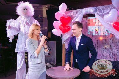 День святого Валентина, 14 февраля 2018 - Ресторан «Максимилианс» Тюмень - 18