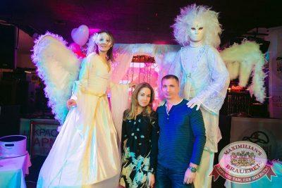 День святого Валентина, 14 февраля 2018 - Ресторан «Максимилианс» Тюмень - 2