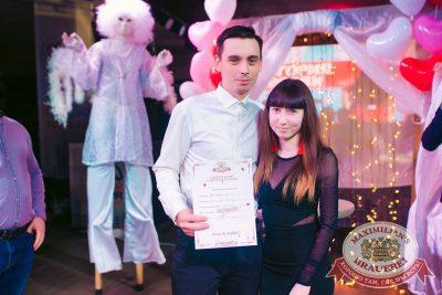 День святого Валентина, 14 февраля 2018 - Ресторан «Максимилианс» Тюмень - 20