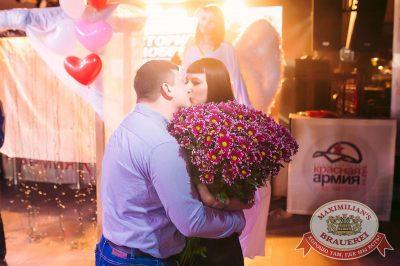 День святого Валентина, 14 февраля 2018 - Ресторан «Максимилианс» Тюмень - 21