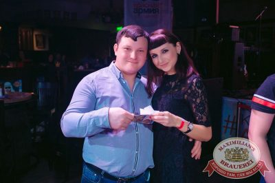 День святого Валентина, 14 февраля 2018 - Ресторан «Максимилианс» Тюмень - 27