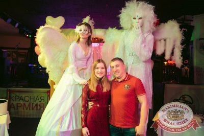 День святого Валентина, 14 февраля 2018 - Ресторан «Максимилианс» Тюмень - 3